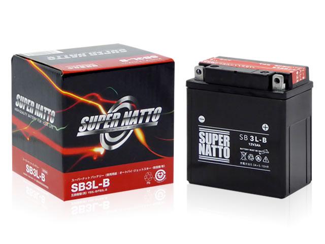 SB3L-B画像4