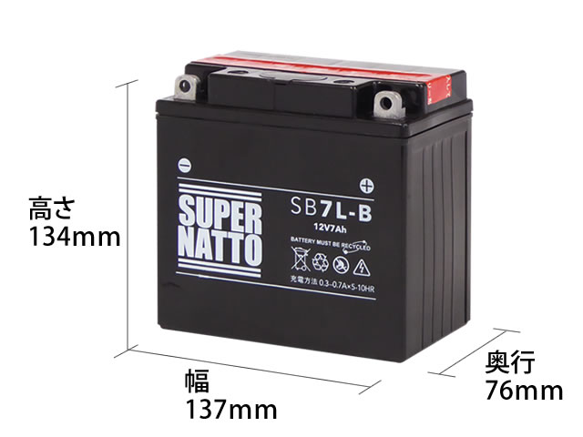 SB7L-B画像1