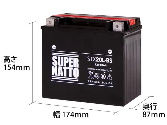 STX20L-BS画像1