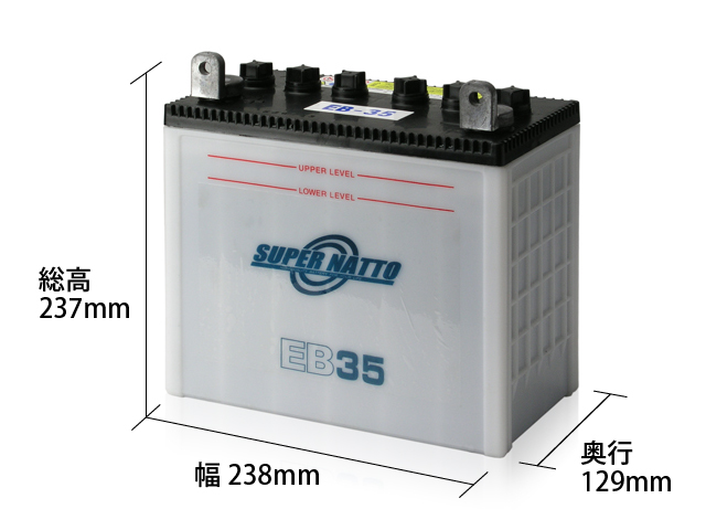 EB35(LER型端子)画像1