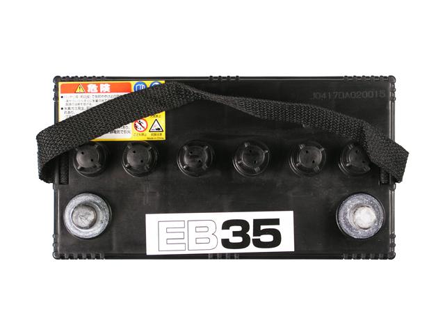 EB35(TE型端子)画像3
